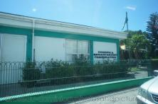 Dominica Broadcasting Corporation building in Roseau Dominica.jpg